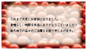 メッセージカード(送別用) .jpg