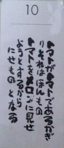 20140325t01