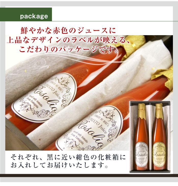鮮やかな赤色のジュースと上品なデザインのラベルが映えるこだわりのパッケージです