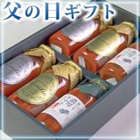 nomikurabe3-F