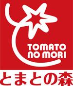 tomatonomori_logos