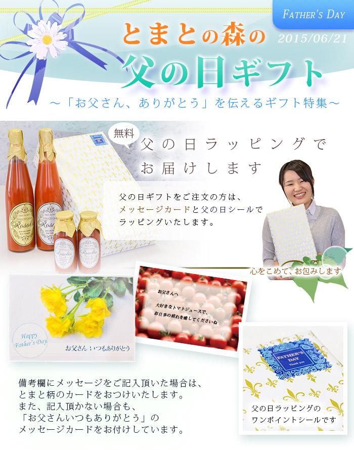 top_chichinohi2015-h